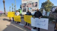 قلنسوة: تظاهرة احتجاجية ضد العنف وتضامنية مع ام الفحم ومناوشات مع الشرطة
