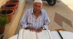 ديرحنا: وفاة الحاج محمد قاسم حسين(ابو فتحي)