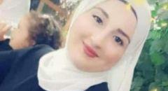 كفركنا - المغار: تفجع بوفاة الشابة نورا أمارة -خرانبة عن عمر يناهز 24 عامًا