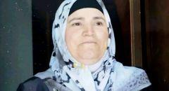 مجد الكروم: وفاة الحاجة سميرة عمر الشيخ حسن