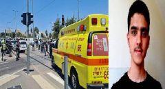 استشهاد الفتى زهدي الطويل من كفرعقب منفذ عملية الطعن في القدس