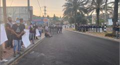 وقفة احتجاجية في وادي عارة ضدّ مخطط الضمّ واعتقال أحد المتظاهرين