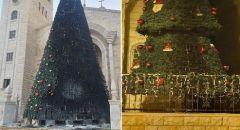 سخنين: لائحة اتهام ضد قاصرين (16و17عامًا) بإحراق شجرتي الميلاد