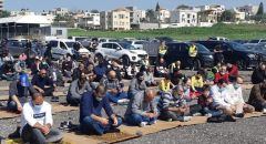 صلاة جمعة احتجاجية ضد العنف والجريمة في باقة الغربية وجت