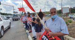 """وقفة إحتجاجية في كفرقرع ضد مخطط """"الضم"""" الاسرائيلي في الضفة الغربية"""