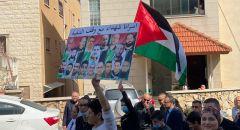 انطلاق مسيرة يوم الأرض الخالد الـ45 من مدينة سخنين