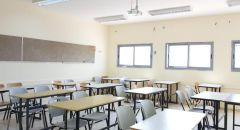 رسميََا : الحكومة تصادق على عودة الطلاب من الاول - الثالث الى المدارس يوم الاحد
