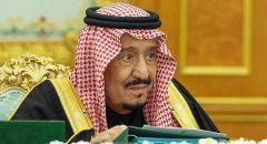 العاهل السعودي يصدر أمرا بإعادة تكوين هيئة كبار العلماء برئاسة مفتي المملكة