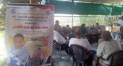 وفد من منتدى العائلات الثكلى يزور عائلة العلامي لتقديم واجب العزاء في أعقاب قتل الطفل محمد