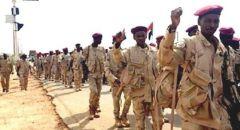 الجيش السوداني يعلق على رفع واشنطن اسم بلاده من قائمة الدول الراعية للإرهاب