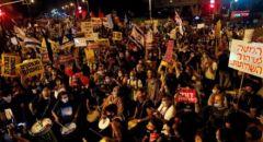 القدس : مظاهرة حاشدة ضد نتنياهو والمطالبة بإستقالته