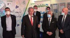 نتنياهو  يُدلي بتصريحات صحفية بعد انتهاء زيارته لمحطة التطعيم في عرعرة النقب