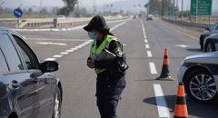 القدس : الشرطة تحقق مع مشتبهتين لأهانتهم شرطية وجندي
