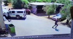 توثيق بالفيديو لحظة اطلاق رصاص على شاب في نحف واصابته خطيرة
