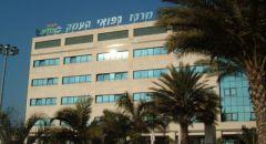 22 مريضا يتلقون علاج فيروس الكورونا بمستشفى هعيمق