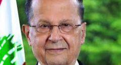 """الرئيس اللبناني يتحدث عن توقيت نزع سلاح """"حزب الله"""""""