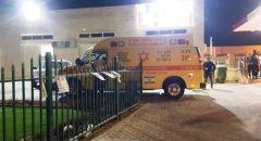 القدس ... اصابة شابة ( 20 عاما) بحادث بين سيارة وحافلة