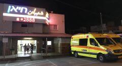 اصابة شابين بجراح بعد تعرضهما لاطلاق نار في يركا