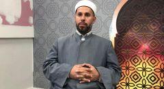 رسالة رئيس المجلس الإسلامي الأعلى للافتاء الشيخ الدكتور مشهور فوّاز عشية عيد الأضحى