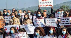 أهالي كفركنا في مظاهرة رفضا للعنف والجريمة