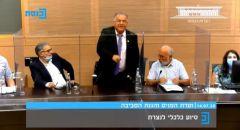 بالفيديو | رئيس بلدية الناصرة علي سلام غاضبا خلال جلسة الكنيست حول نسبة البطالة في الناصرة بسبب الكورونا