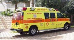 حيفا :طعن شابة واصابتها بجراح خطيرة واعتقال مشتبه