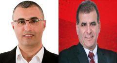 الأحد المقبل: نتنياهو يجتمع برؤساء سلطات محلية عربية - د. يوسف عواودة وعمر نصار يعلنون مقاطعة الإجتماع