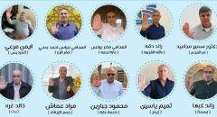 رؤساء السلطات المحلية بوادي عارة والمثلث والساحل يدعون المواطنين إلى الالتزام بالمنازل