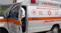 رهط: اصابة خطيرة لطفلة (عامان)  إثر سقوطها عن ارتفاع