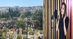 عين ماهل : جماهير غفيرة تشيع جثمان الشابة عروب حسين حبيب الله