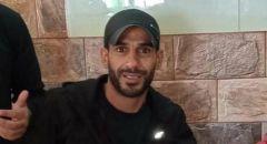 العثور على جثة الشاب احمد علي تويتي في كفرعقب القدس