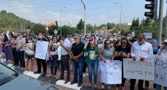تظاهرة لعاملون اجتماعيون في مفرق الجميجمة غرب سخنين