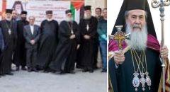 البطريرك ثيوفيلوس الثالث يعفي المستأجرين المسلمين والمسيحيين بالبلدة القديمة في القدس من الايجار عام 2020