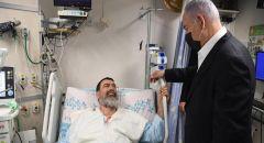 رئيس الوزراء نتنياهو يزور جرحى مأساة التدافع في جبل ميرون