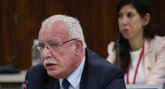 """إسرائيل تسحب بطاقة """"VIP"""" من وزير الخارجية الفلسطيني رياض المالكي"""
