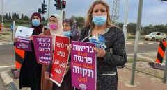 مظاهرة مشتركة في جديدة المكر ضد مصادرة الاراضي