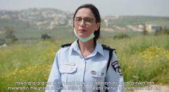 من قائدة شرطة كفركنا ميراف فاجنر تعليمات للمواطنين المسلمين في شهر رمضان
