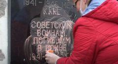 روسيا تحقق في أنباء عن تدنيس نصب تذكاري للجيش الأحمر في ليتوانيا