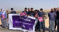 وقفة احتجاجية تطالب بالاعتراف ببلدة رخمة في النقب