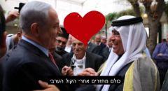 الصوت العربي محبوب اليمين!