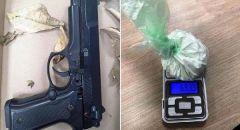 كفرياسيف: اعتقال مشتبهين وبحوزتهما مسدس ومخدرات من نوع كريستال