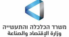 وزارة الاقتصاد والصناعة تخصص 53 مليون شيكل لتشجيع أصحاب العمل على دمج العاملات والعاملين العرب