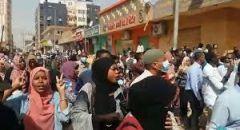 بعد مقتل متظاهرين اثنين.. الجيش السوداني يعتذر ويتعهد بالتحقيق