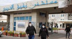 الصحة اللبنانية: 7 وفيات و309 اصابات بكورونا خلال 24 ساعة