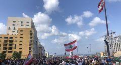 """تحت عنوان """"علّقوا المشانق"""" و""""يوم الحساب""""  آلاف اللبنانيين يتظاهرون ردًا على كارثة المرفأ في بيروت"""