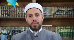 الشيخ د.مشهور فواز: تجنب التجمعات في رمضان مطلب شرعي فلا تكونوا أنانيين