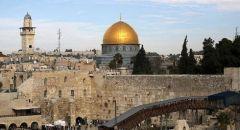 فرض إغلاق شامل على الضفة الغربية خلال الأعياد اليهودية