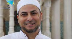 الشيخ د. مهدي زحالقة: رمضان هو امتحان لنا في الانتصار على الكورونا