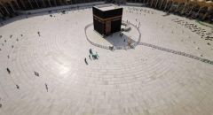 السعودية تحدد ضوابط الحج لهذا العام ، وتعلن إقامة صلاة التراويح بالمسجد النبوي خلال رمضان
