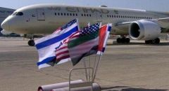 الإمارات تعلق اتفاقية الإعفاء من تأشيرة الدخول للإسرائيليين